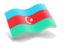 Pasargad Foreign Currency Exchange Service Company - Azerbaijani Manat